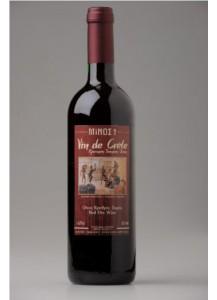 Minos -Vin de Crete Red-