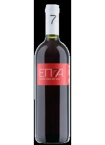 Mediterra -E7ta Red-